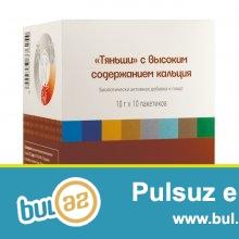Kalsium tozu.(38AZN)<br /> Tərkibi:iribuynuzlu öküzlərin sümüyündən hazırlanmış kalsium tozu,vitaminlər,minerallar...