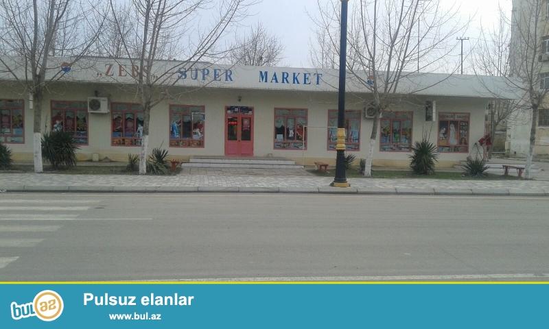 Neftçala rayonunda sahəsi 300 kvm olan hal-hazirda maqaza kimi fəaliyyət göstərən maqaza satılır...