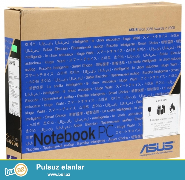 Asus-k50 <br />