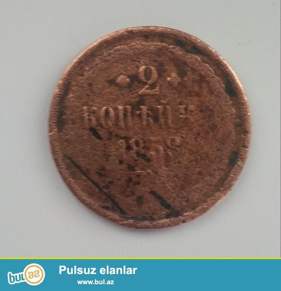 1858 (2 sitke)