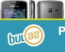 Samsung telfon satiram 50 azn xerci yoxdur her weyi iwleyir...