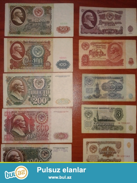 1,3,5,10,25,50,100,200,500,1000 rubl.