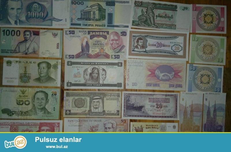 Qiyməti razılaşma ilə. Kolleksiya aşağıdakı pullardan ibarətdir <br /> Azərbaycan...