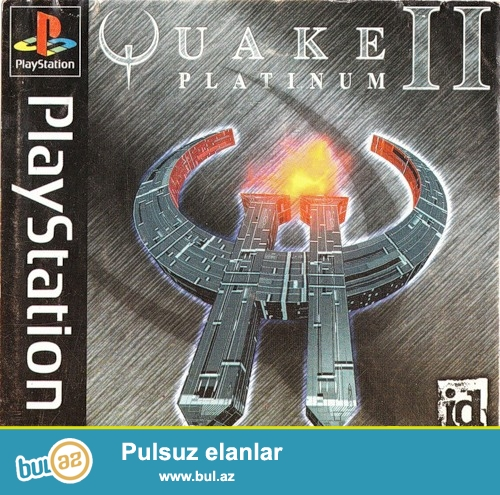Quake 2 <br />
