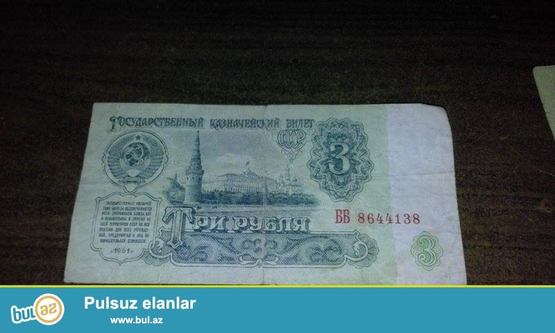 Рублей Много Год-1961 WhapsApp 0552838500<br /> Qiymet Razilawma Yolu iLe