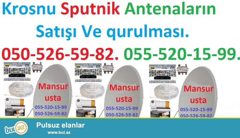 Peyk antenalrin satisi ve qurulmasi  AZeri-Turk kanallari cemi 130 azn...