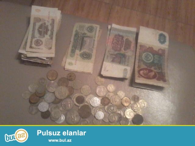 1991ci, 1993cü, 1961ci illərin kağız pulları və 1961-1992ci illərin dəmir pulları satılır...