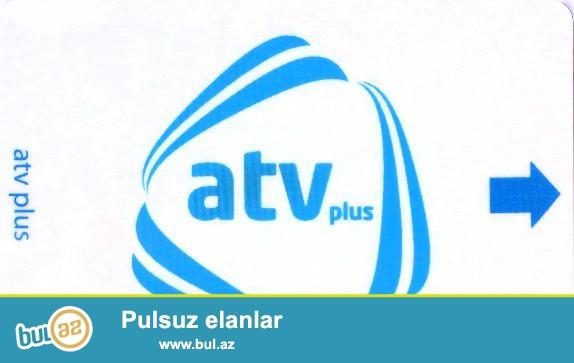Подключаем Атв плюс во все доступные точки города Баку ( зона покрытия сигнала) 120 каналов (CI интерфейс карта условного доступа 40 ман или тюнер (ресивер за 60 азн) установка 10 ман