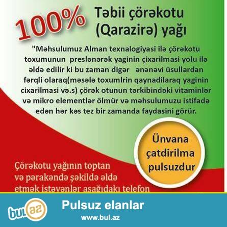 100%təbii və qatqısız soyuq sıxım Çörekotu yağı...