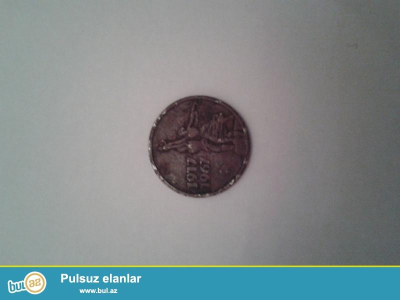 1917ci il qəpiyi satiram qiymətin bilmirəm ama