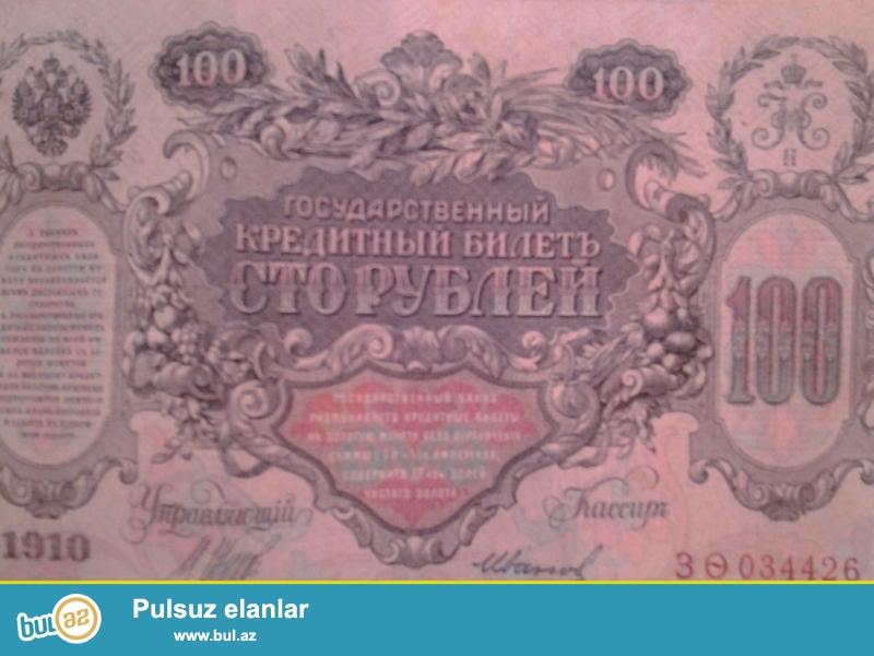1910 cu il Çar dönəminə aid 100 rubl.Əla vəziyyətdə...