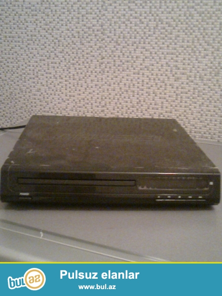 Chusei DVD PLAYER