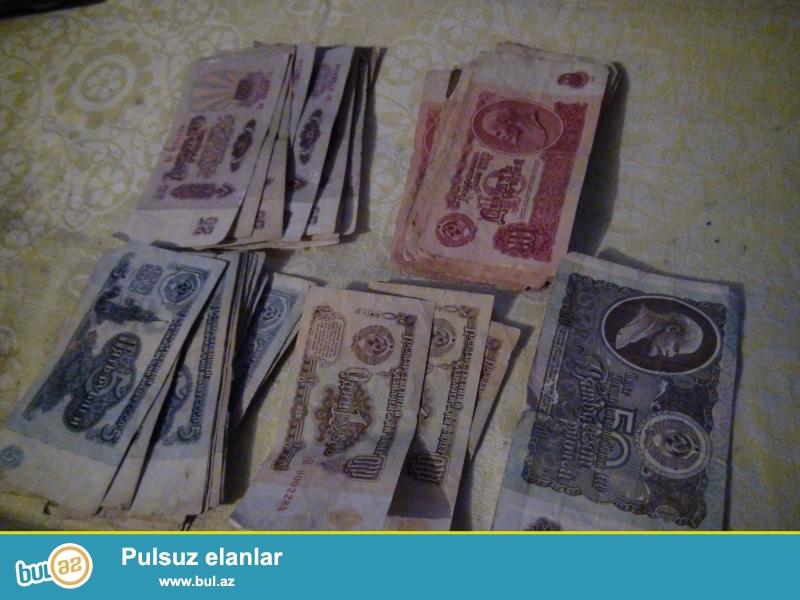 1961 ci ilin Rus kagiz rubllari satiram. 25rubl_15eded,10rubl_20eded,5rubl_11eded,1rubl_4eded...