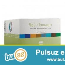 Antilipid çayı(25 AZN)<br /> Tərkibi:6 növ yaşıl çay,lotos yarpaqları,kinostemma,kassitor və s...