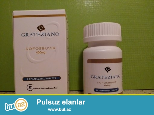 Гратециано (Grateziano) 400 мг 28 таб - препарат для лечения гепатита С (безинтерфероновая терапия)...
