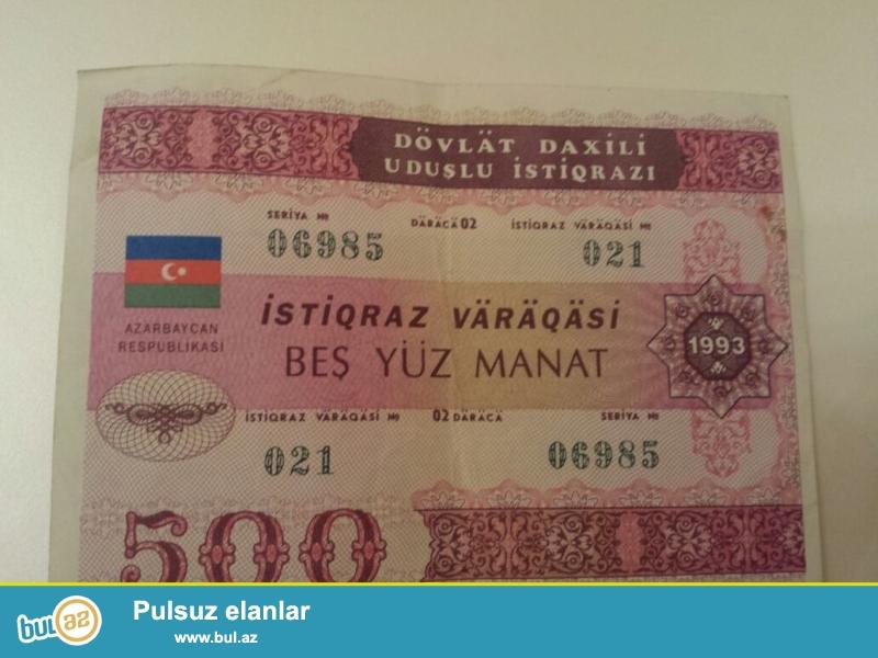 Azərbaycan Respublikasının 1993-cü il Dövlət Daxili uduşlu istiqraz vərəqələri.