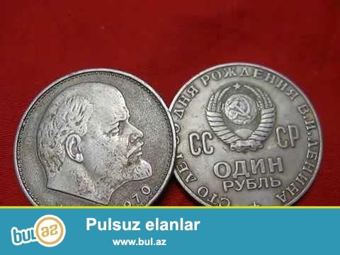 SSRİ sikkələri.