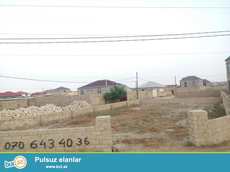 Продается земельный участок в поселке Шаган...