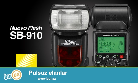В наличии<br />