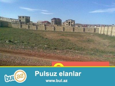 Tecili olaraq Hokmeli qesebesi Beton yolunda yeni yawayis sahesinde qazu suyu iwigi olan CIXARIWLA (KUPCA ) 22 sot torpaq satilir...