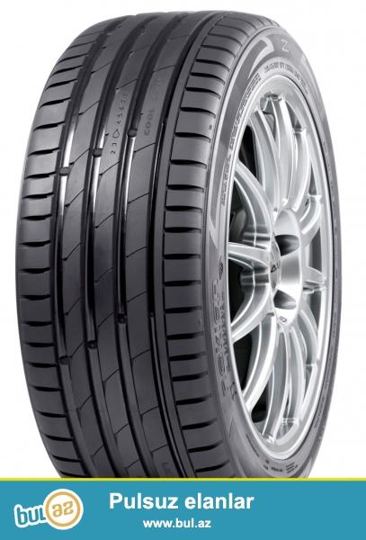 Новая шина Nokian Nordman SZ – Стабильная и надежная для скоростного вождения<br /> <br /> Новые летние шины Nokian Nordman SZ предназначены для самых сложных дорожных и климатических условий...