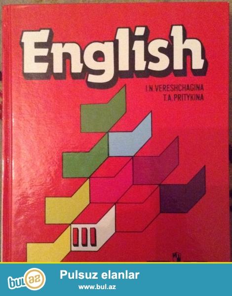 3-ci sinif ingilis dili kitabi ela vezyetde