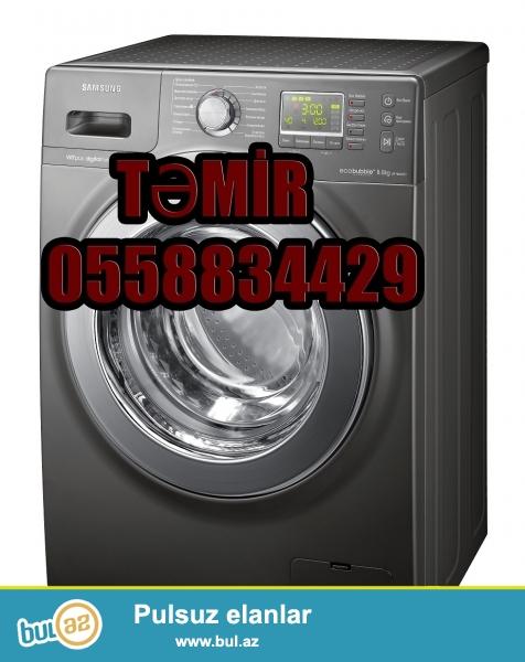 Чиню все виды стиральных машин и покупаю подержанные 055 883 44 29<br />