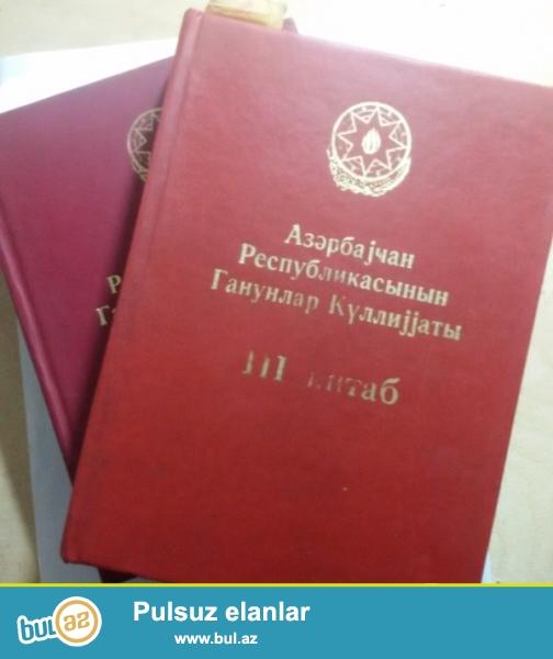 Azərbaycan Respublikasının Qanunlar külliyatı 3-4 cild başqa cildləri də var. Əlavələr və dəyişikliklər daxil...