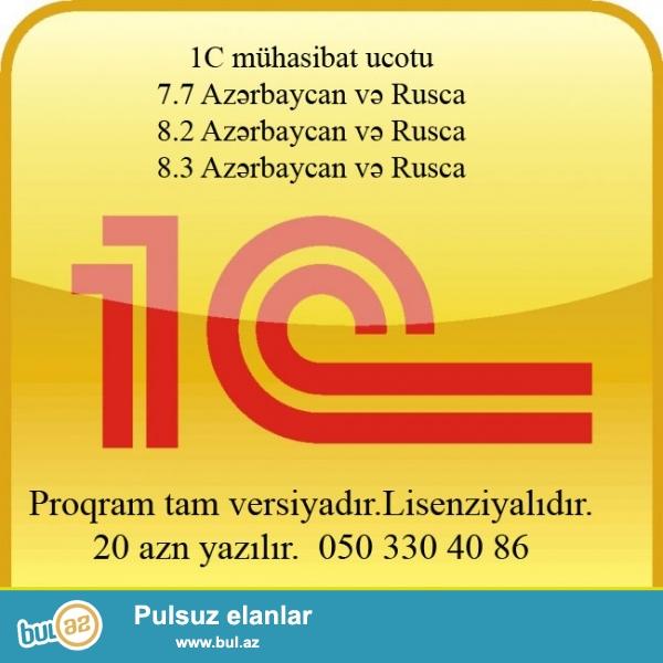 1C bütün istənilən versiyaları Azərbaycan və Rus dilində yazıram  qiymət 20 azn...