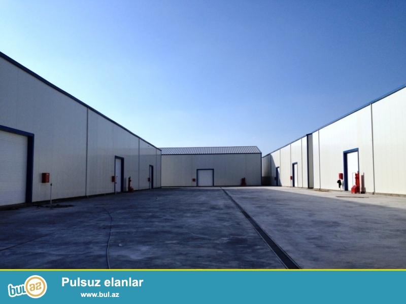 Сдается новые складские и офисные помещения ок...