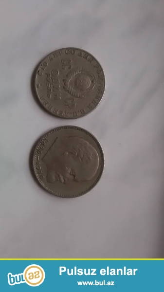 8 eddeddir rus rublu 1870-1970 iller aiddir.qiymet birine aiddir awagi qiymetede vererik...
