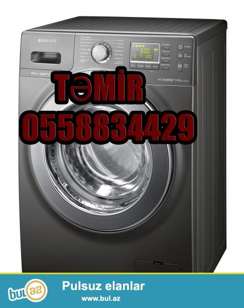 Чиню все виды стиральных машин и покупаю подержанные 055 883 44 29