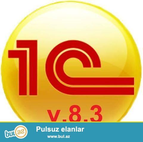 1C 7.7, 8.2, 8.3, 9.2 MUHASIBAT PROQRAMLARI KURS MUHASIBATLIQI 0-DAN B ALANSADEK OYREDIR, KASSA, BANK, ANBAR, VERGI, EDV, STATISTIKA HESABATLARININ DOLDURULMASI, GONDERILMESI, FIRMALARDA <br /> MUHASIBATLIQIN QURULMASI, MAYA DEYERI, OYREDIR, DIPLOM VERIR...