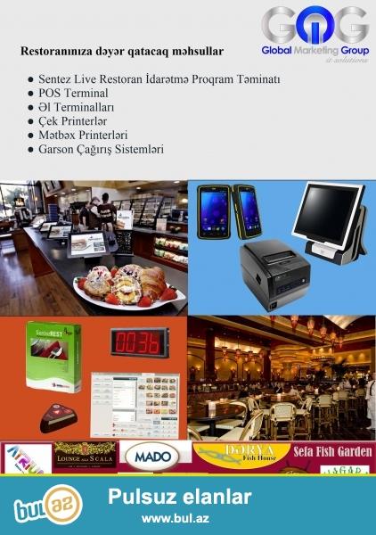 Proqram teminati,el terminallari,barkod oxuyucular,tehlukesizlik sistemleri,web call sistemi,turniketler,skanerler,elektron tereziler ve s...
