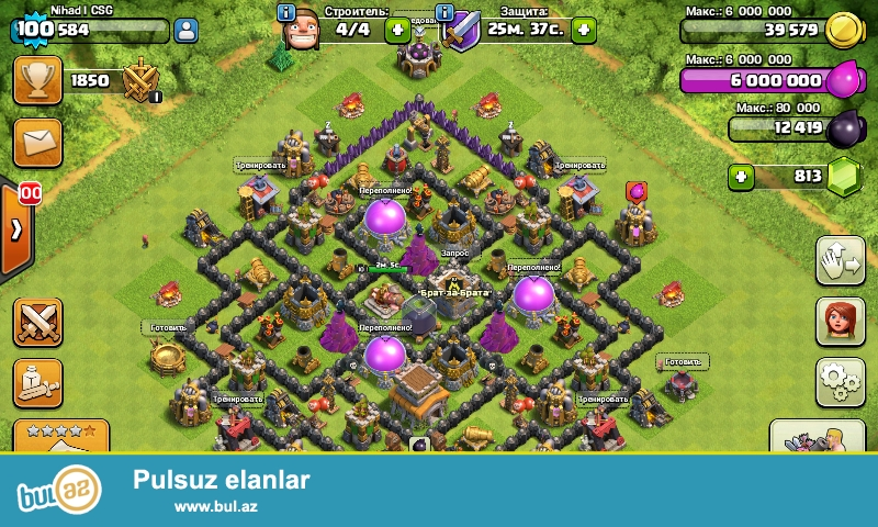 Təcili satılır! TH 8 Max 100 level. Super akkauntdu...
