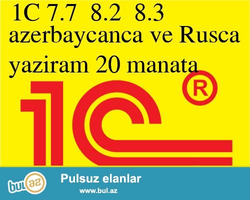 1C Azerbaycan dilində ve Rusca cemi 20 manata yaziram ömürlük lisenziya ilə  055 943 14 86