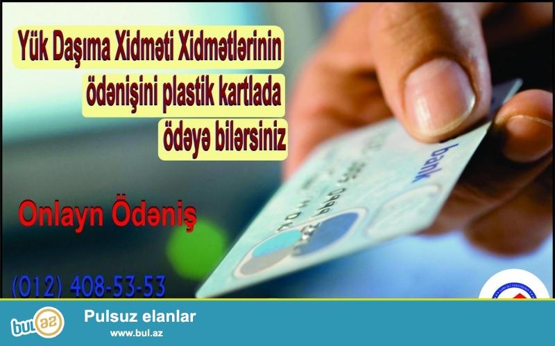 Yük Daşıma Xidməti Xidmətlərinin ödənişini plastik kartlada ödəyə bilərsiniz.