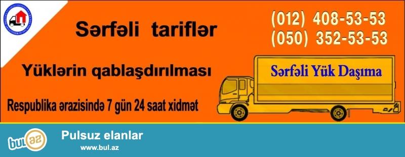 Sərfəli Yük Daşıma Bakı şəhərində və həmçinin respublika ərazisində kiçik və iri miqyaslı yük daşımalarını həyata keçirir.