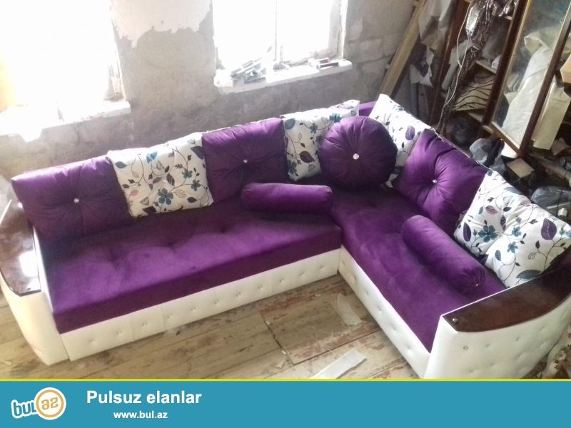 İstenilen dizaynda divan kreslo sifarişi qebul edilir elaqe 055 329 6929