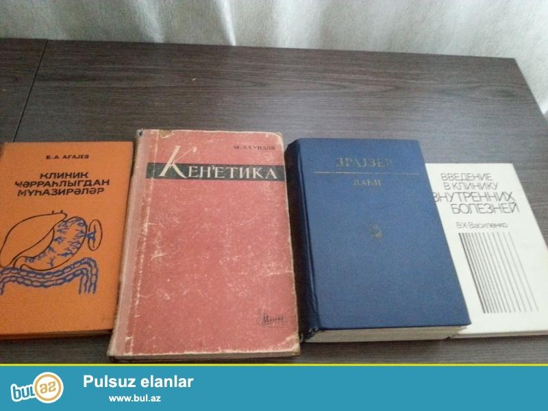 Təcili tibb kitabları satılır  .<br /> Təcilli!Tibb kitababları aşagdakı siyahıdakılar satılır...