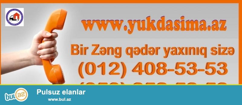 Sərfəli Yük Daşıma - Bir Zəng qədər Yaxınıq Sizə