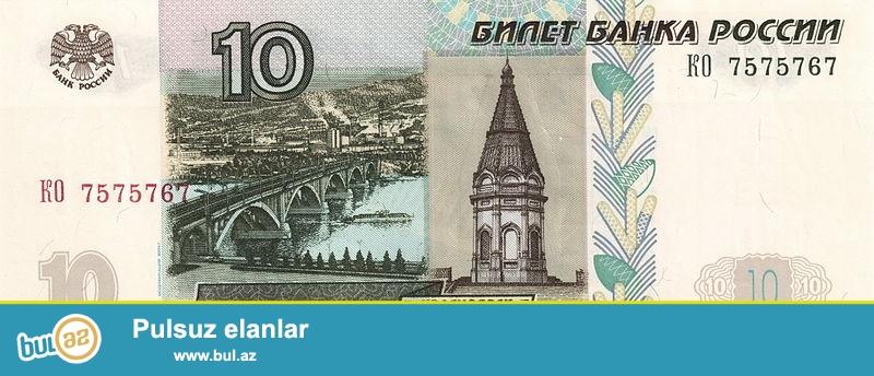 Rus 10 rublu 1997 ci ilin 1i 10 man 100 eded var cox alunsa razilasarq whatsappa yaza bilersiz