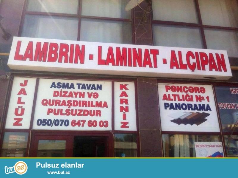 ASMA TAVAN,LAMBİR,LAMİNANT,ALÇİPAN,JALÜZ lərin satışı-DİZAYN VƏ QURAŞDIRILMA PULSUZDUR...