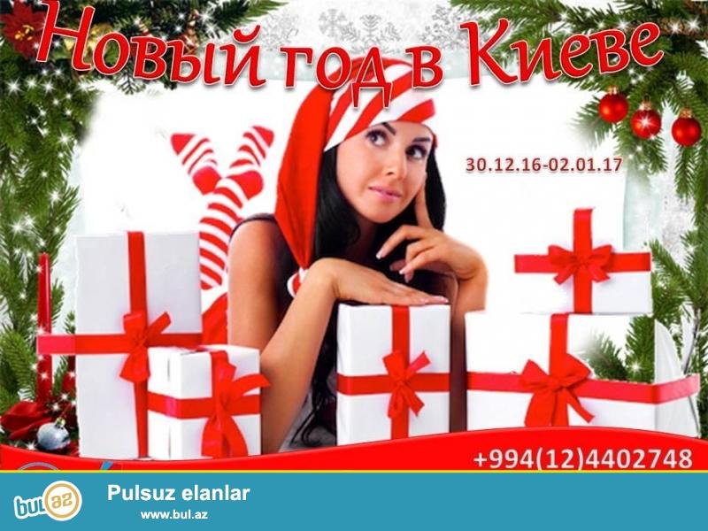 Новый год в Киеве от 535азн 30.12...
