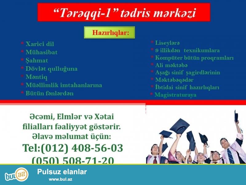 Tərəqqi-1 tədris mərkəzi İngilis dili müəllimləri üçün vakansiyalar elan edir...