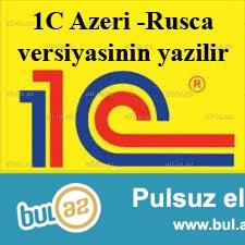 Mühasibat uçotu 1C 8.2   ,8.3,  7.7 proqramı Azərbaycan və Rus dilində versiyalarını yüklə cəmi 20 manata...