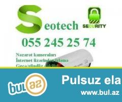 <br /> Finger print, card reader, face control – access control sistemlər...
