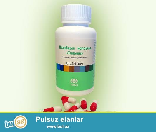Müalicəvi kapsullar.İkan.(60AZN) <br /> Tərkibi:beşyarpaqlı kinostemma,beta-karotin,c vitamini,teopolifenol...