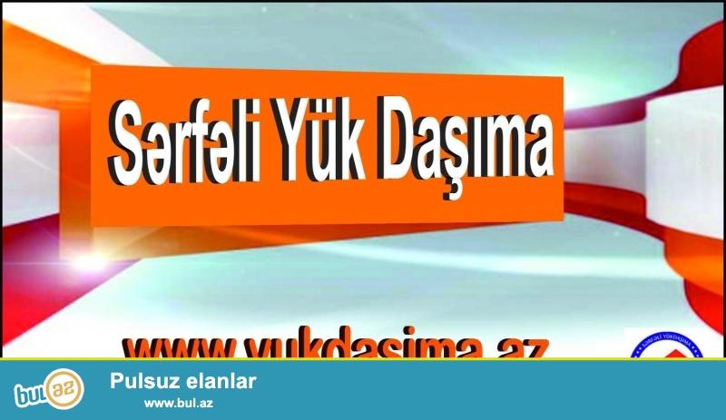 Şirkətimiz Sizə Azərbaycan respublikası ərazisində ölkə daxili və şəhərlərarası hər növ yüklərin daşınması xidmətini təklif edir.