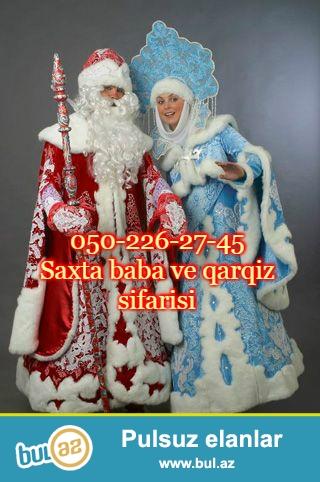 2017- Saxta baba sifarisi 0502262745. Yeni il gunlerinde Saxta baba ve qarqiz sifaris etmek ucun bizi secin...